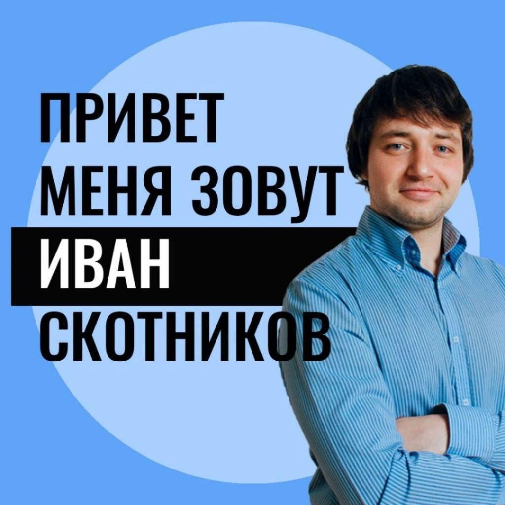 Своя организация без ИП и ООО специалистуВсем привет...