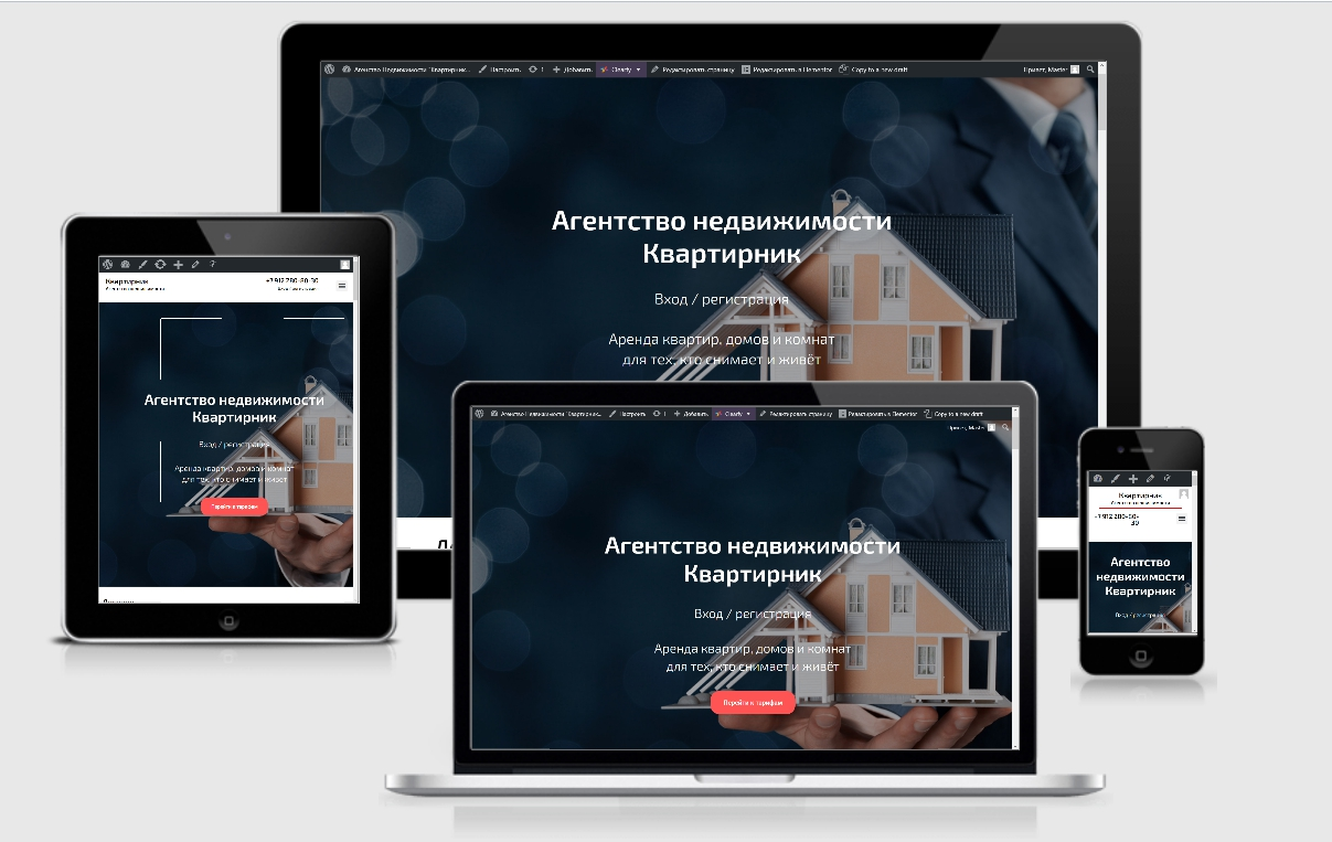 Агенство недвижимости Квартирник