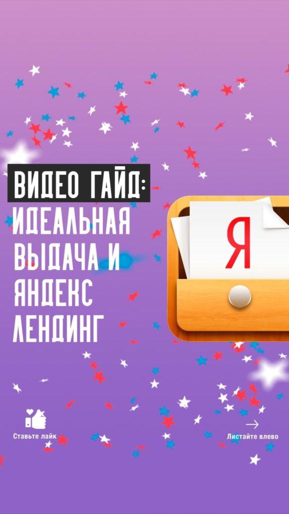 Всем привет, с Вами@ivanskotnikov_ru и комментируй и с...